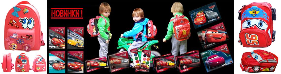 Дошкольные рюкзаки и школьные сумки