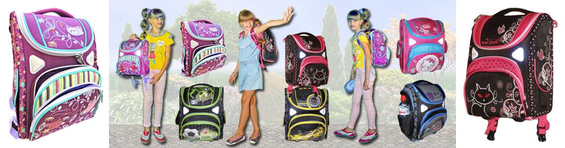 Рюкзаки и сумки (молодежные, универсальные)