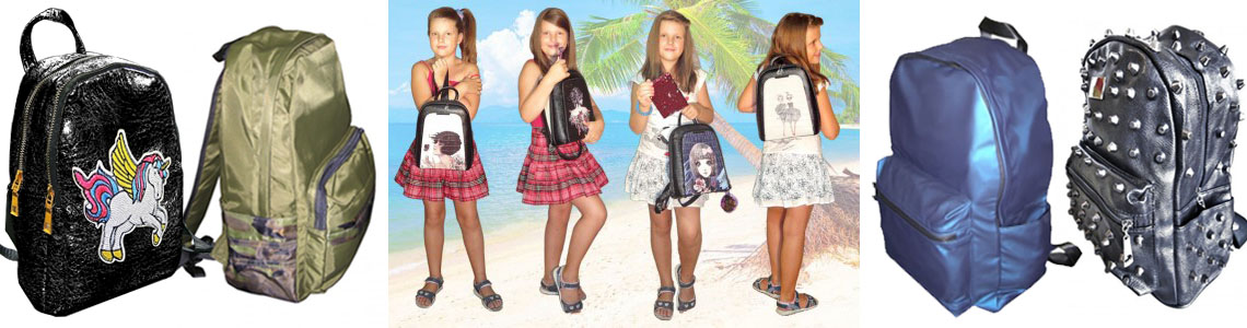 Рюкзаки и ранцы для школы и спорта